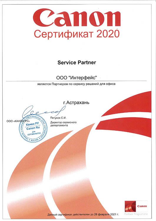 sertificat_530x750_02