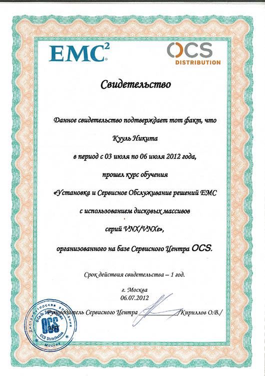 sertificat_530x750_06