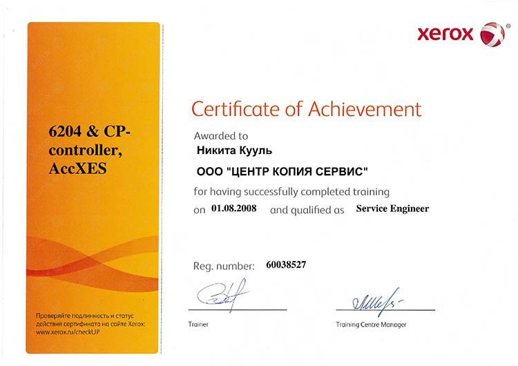 sertificat_750x530_07