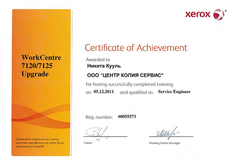 sertificat_750x530_08