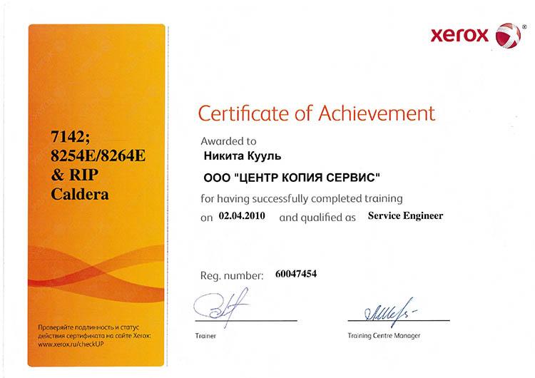 sertificat_750x530_09