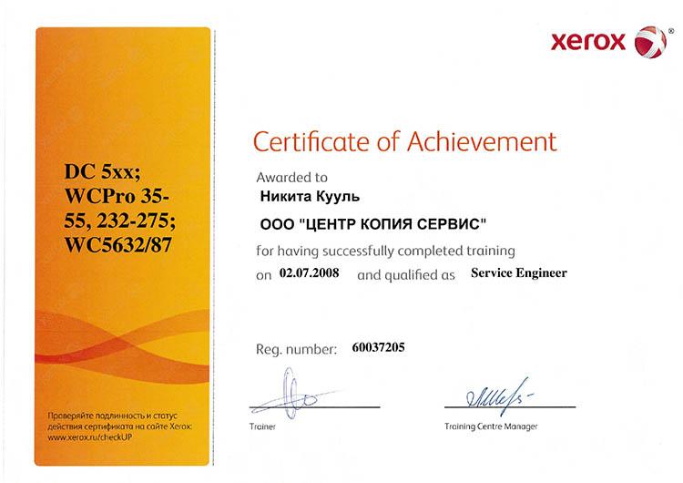 sertificat_750x530_13