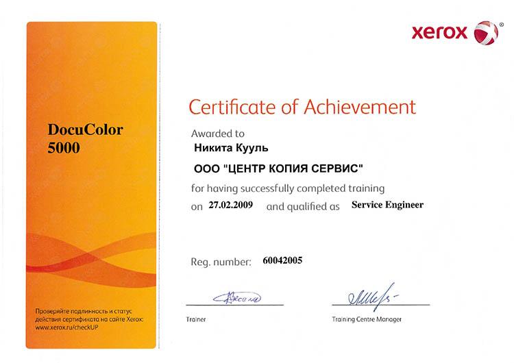 sertificat_750x530_15
