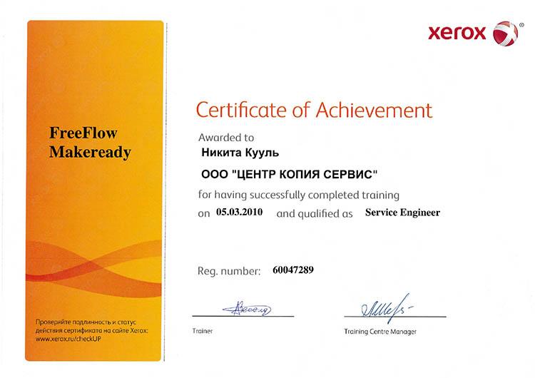 sertificat_750x530_17