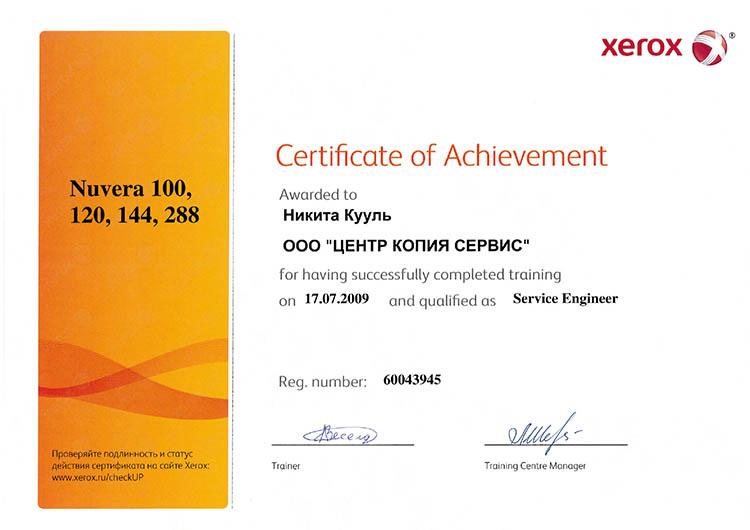 sertificat_750x530_18