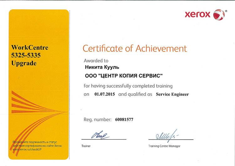 sertificat_750x530_19