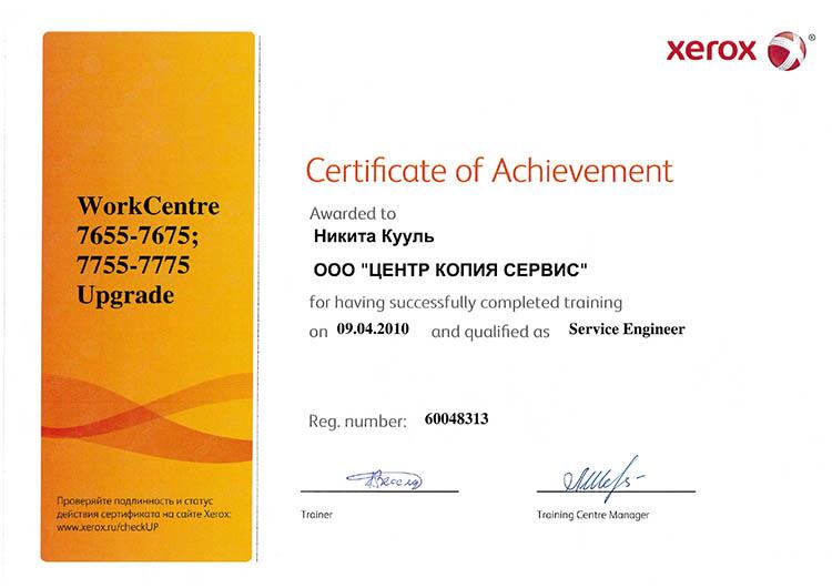 sertificat_750x530_21